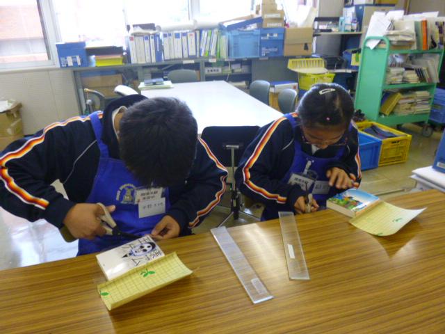 2軍通信+(プラス) | 綾瀬市立図書館